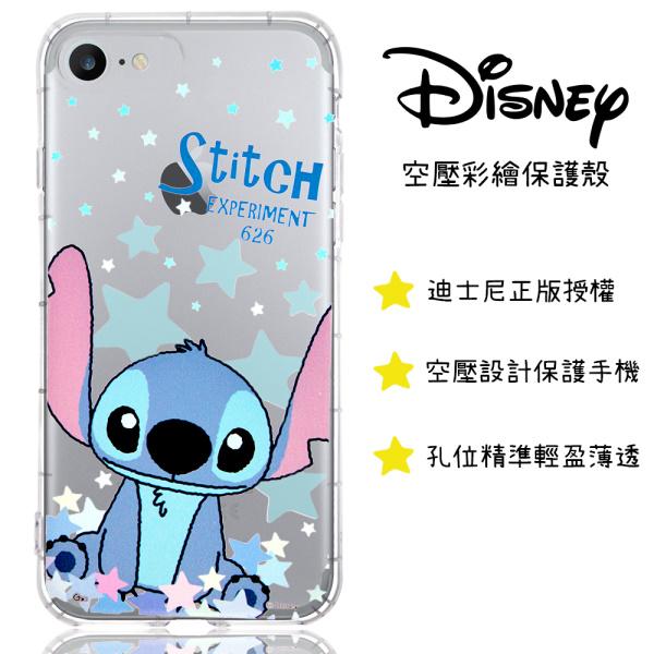 【迪士尼】iPhone 7 / 8 (4.7吋) / iPhone SE 2020/SE2 星星系列 防摔氣墊空壓保護套(史迪奇)