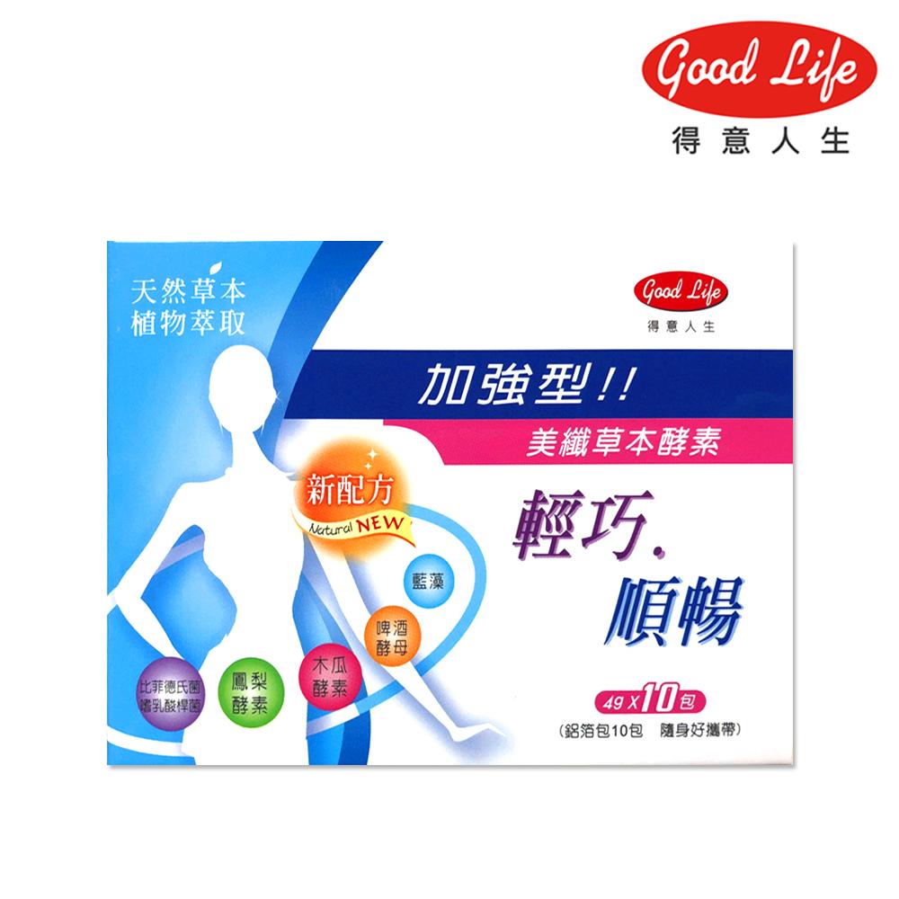【買一送一】【得意人生】美纖鳳梨酵素4g*10包 一入組