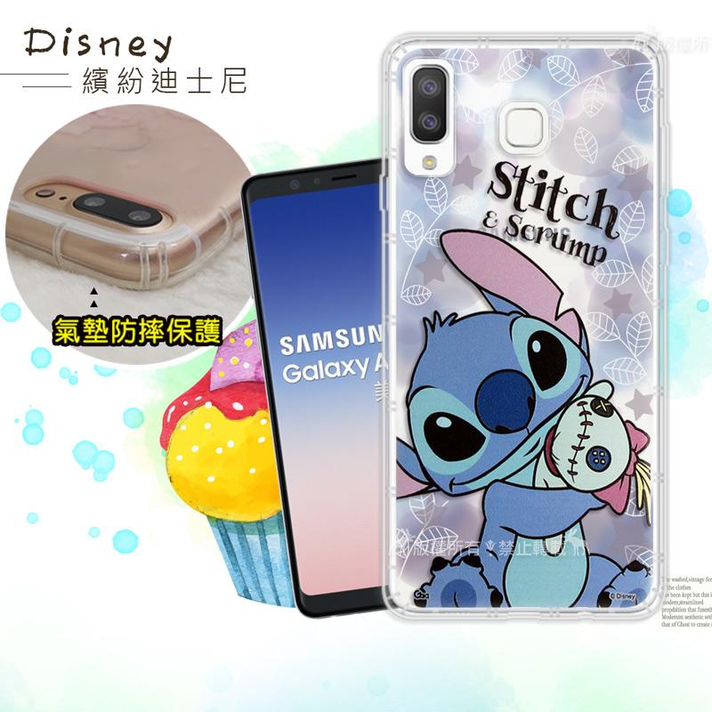 迪士尼授權正版 Samsung Galaxy A8 Star 繽紛空壓安全手機殼(史迪奇)