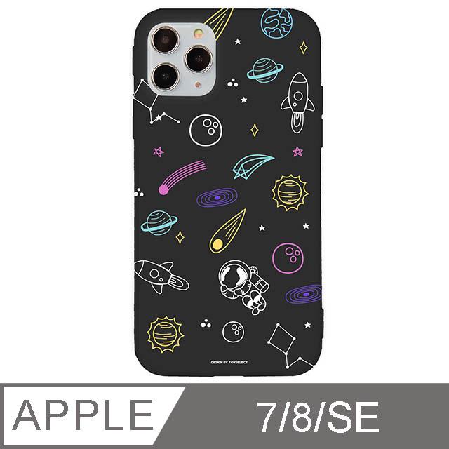 iPhone 7/8/SE2 4.7吋 宇宙星球繽紛碎花iPhone手機殼