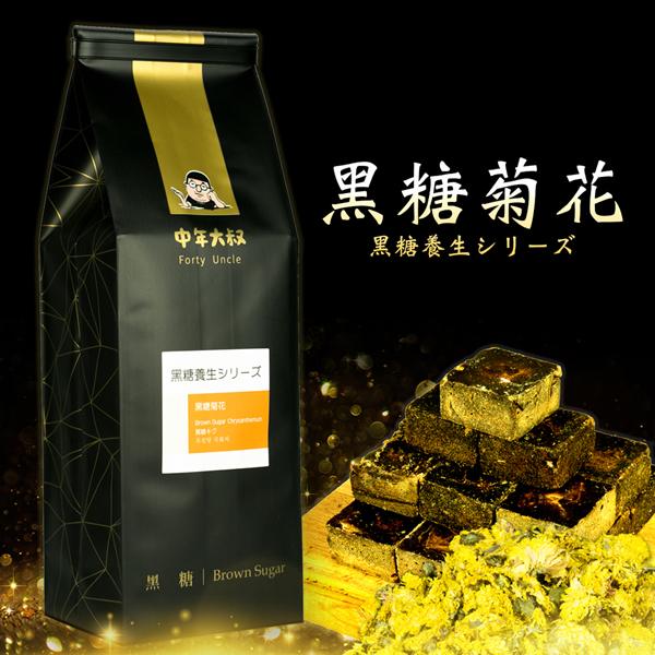《中年大叔》黑糖菊花(420g/包,共兩包)