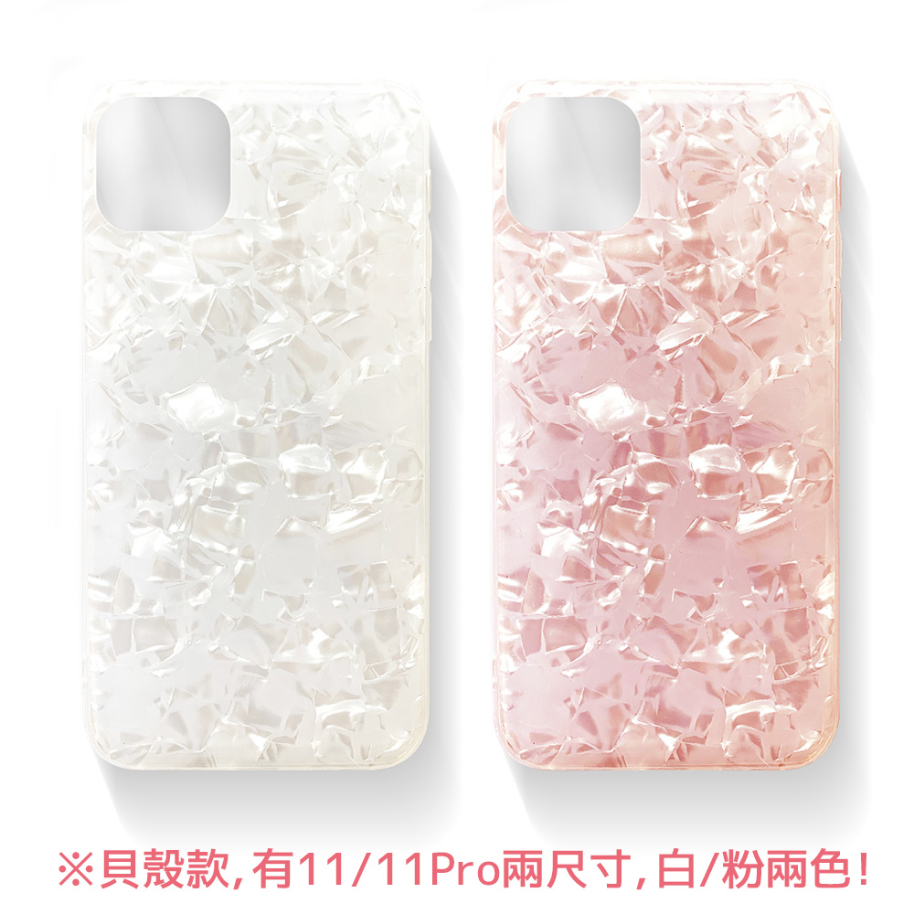 aibo iPhone 11 手機保護殼-白貝殼