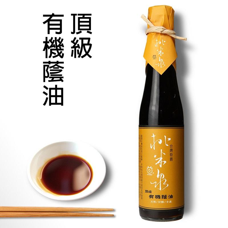 【桃米泉】頂級有機蔭油(410ml/瓶)