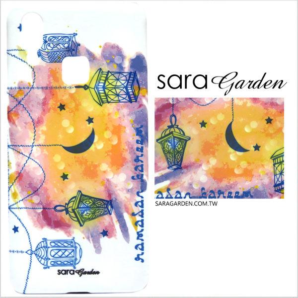 【Sara Garden】客製化 手機殼 SONY XA1 Ultra 保護殼 硬殼 漸層星空夜景