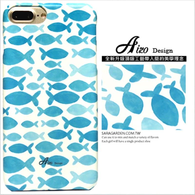 【AIZO】客製化 手機殼 蘋果 iphone7plus iphone8plus i7+ i8+ 手繪 水彩 魚兒 保護殼 硬殼