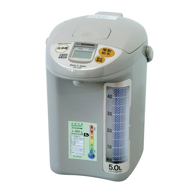 【象印】5公升微電腦電動熱水瓶(TK灰色) CD-LGF50