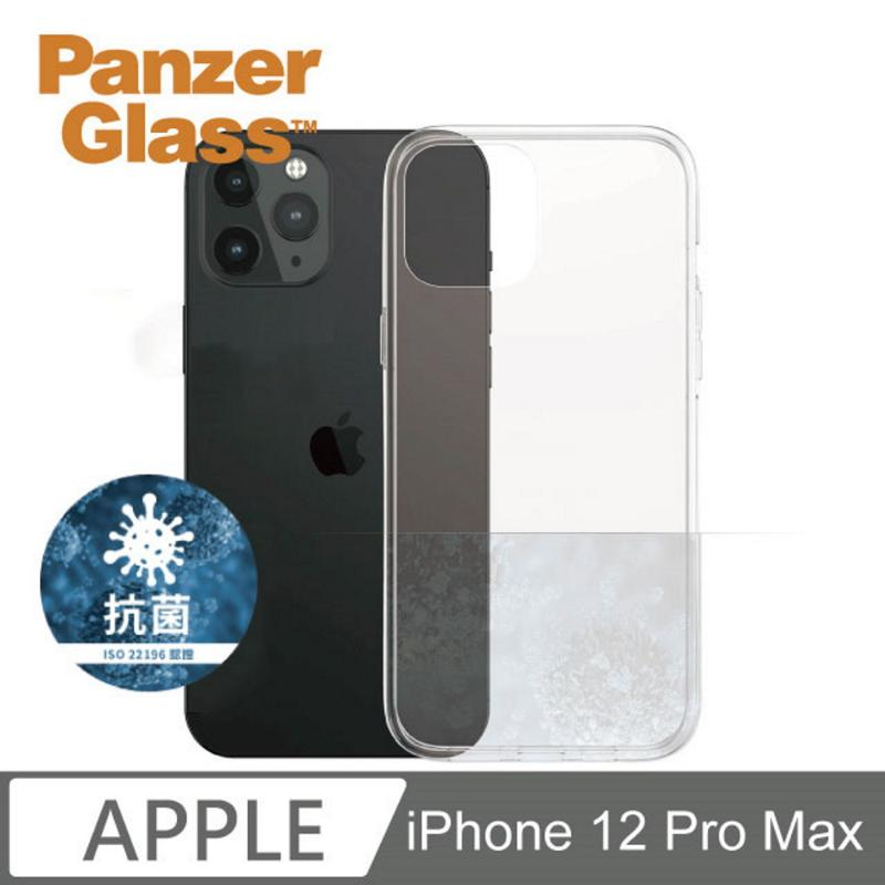 PG 耐衝擊強化輕薄漾玻透明殼 iPhone 12 Pro Max (6.7)