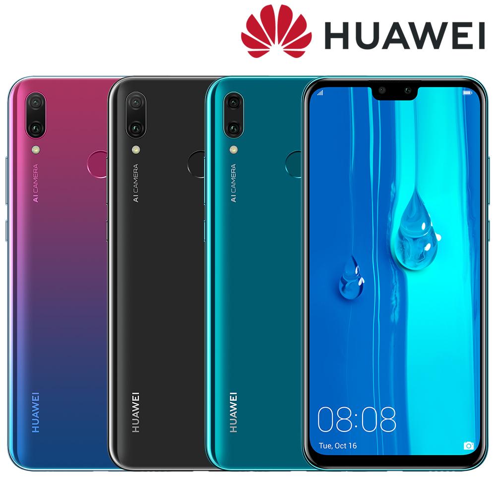 【企採】HUAWEI Y9 2019 4G/64G 6.5吋智慧型手機 極光紫