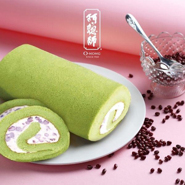 《阿聰師》抹茶紅豆捲(500g/條)