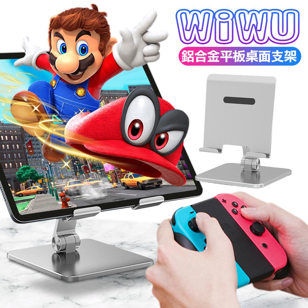 WiWU 鋁合金平板桌面支架 ZM305