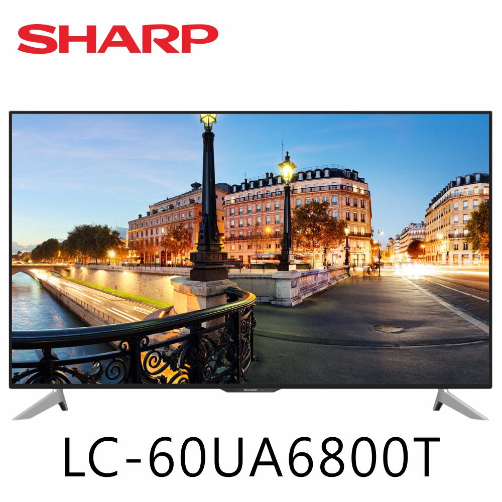 SHARP夏普 60吋4K HDR智能連網液晶電視(LC-60UA6800T)日本原裝