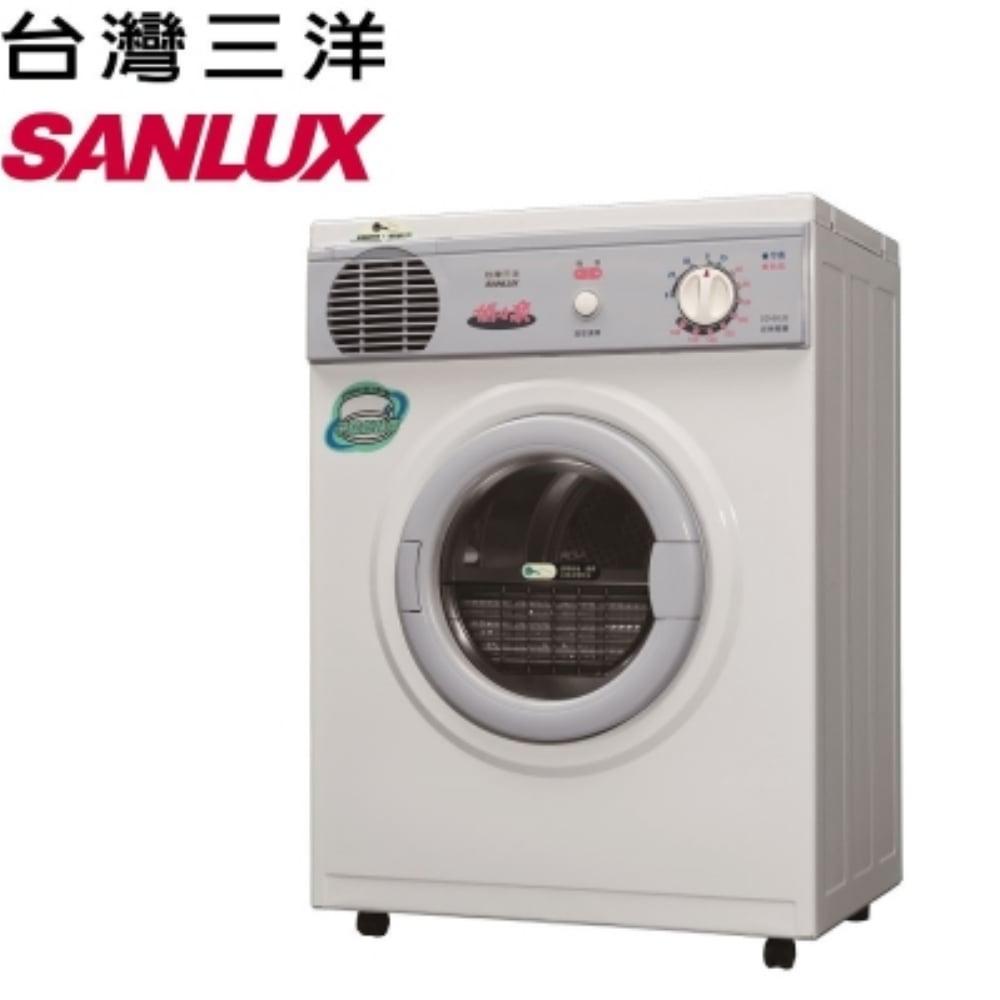 【台灣三洋SANLUX】5公斤乾衣機 SD-66U8