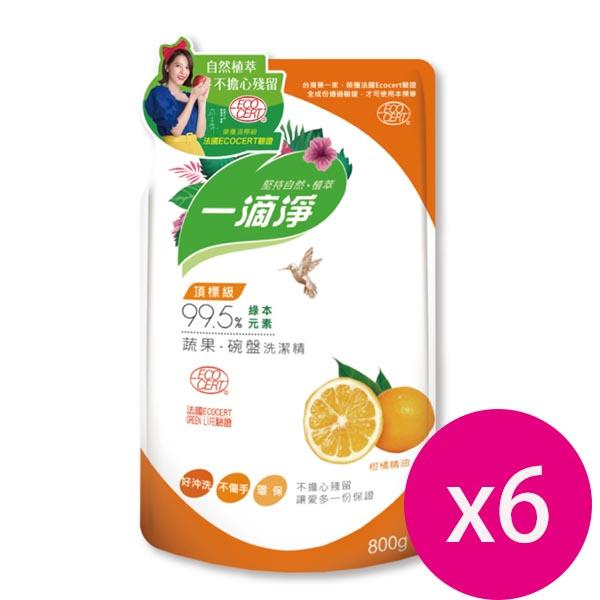 楓康一滴淨蘆薈多酚洗潔精補充包-柑橘植萃800g *6入