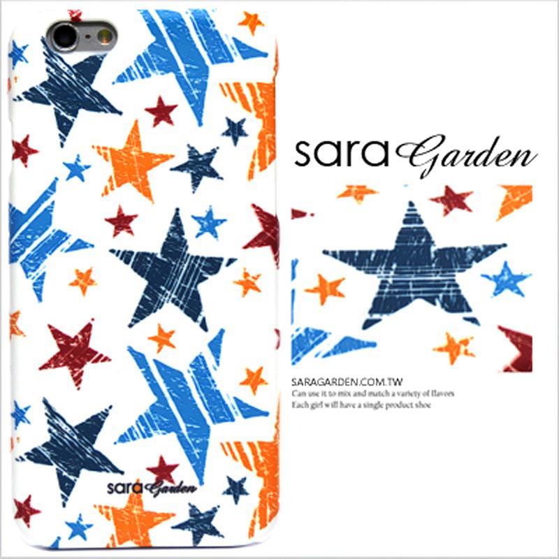 【Sara Garden】客製化 手機殼 蘋果 iPhone6 iphone6S i6 i6s 滿版 刷色 仿舊 星星 保護殼 硬殼 限定