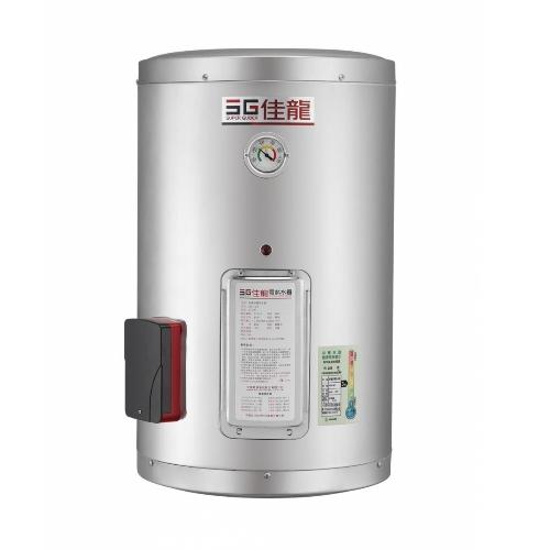 (全省原廠安裝)佳龍12加侖儲備型電熱水器直掛式熱水器JS12-B