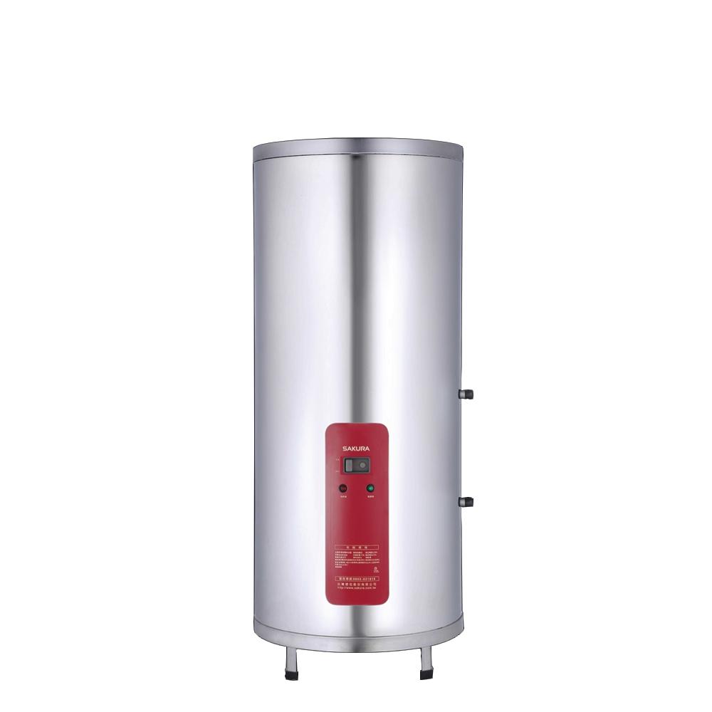 (全省安裝)櫻花30加侖6KW含腳架電熱水器儲熱式EH3010S6