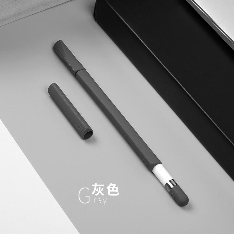 Apple Pencil 收納保護套四件組 (深灰)