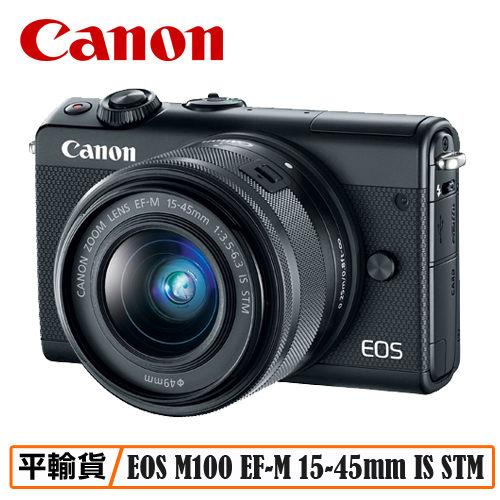 [送64G套餐]CANON EOS M100 EF-M 15-45mm IS STM 單眼相機(黑色) 平行輸入 保固一年