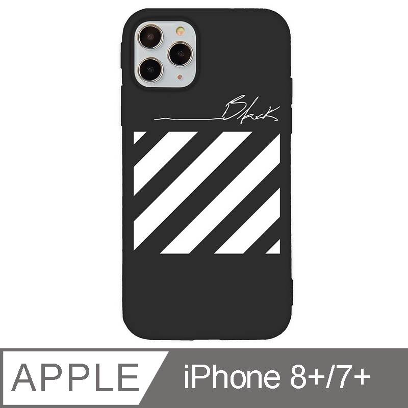 iPhone 7/8 Plus 5.5吋 黑色風暴設計iPhone手機殼 宙黑Black