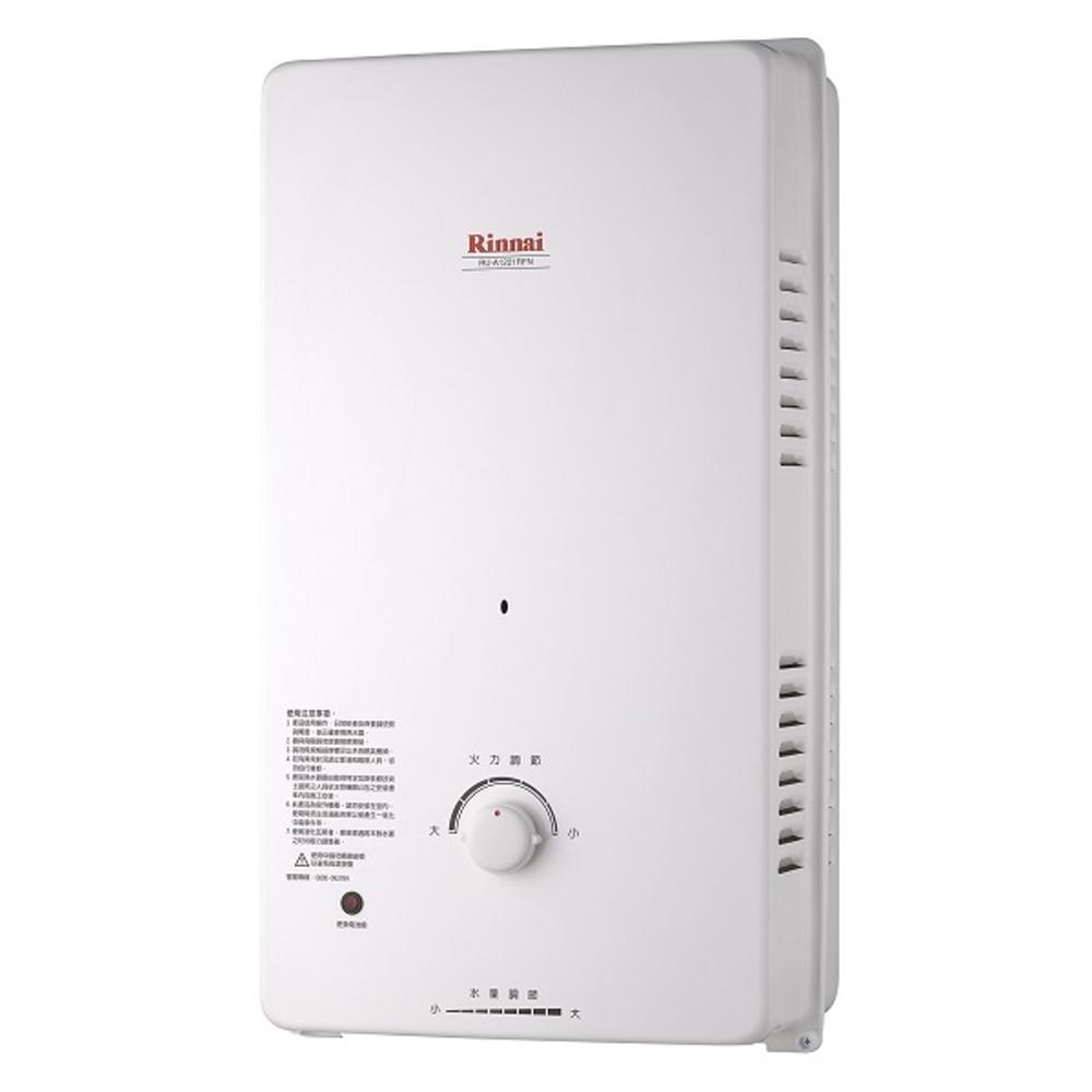 (全省安裝)林內12公升屋外自然排氣(與RU-A1221RFN同款)熱水器桶裝瓦斯RU-A1221RFN_LPG