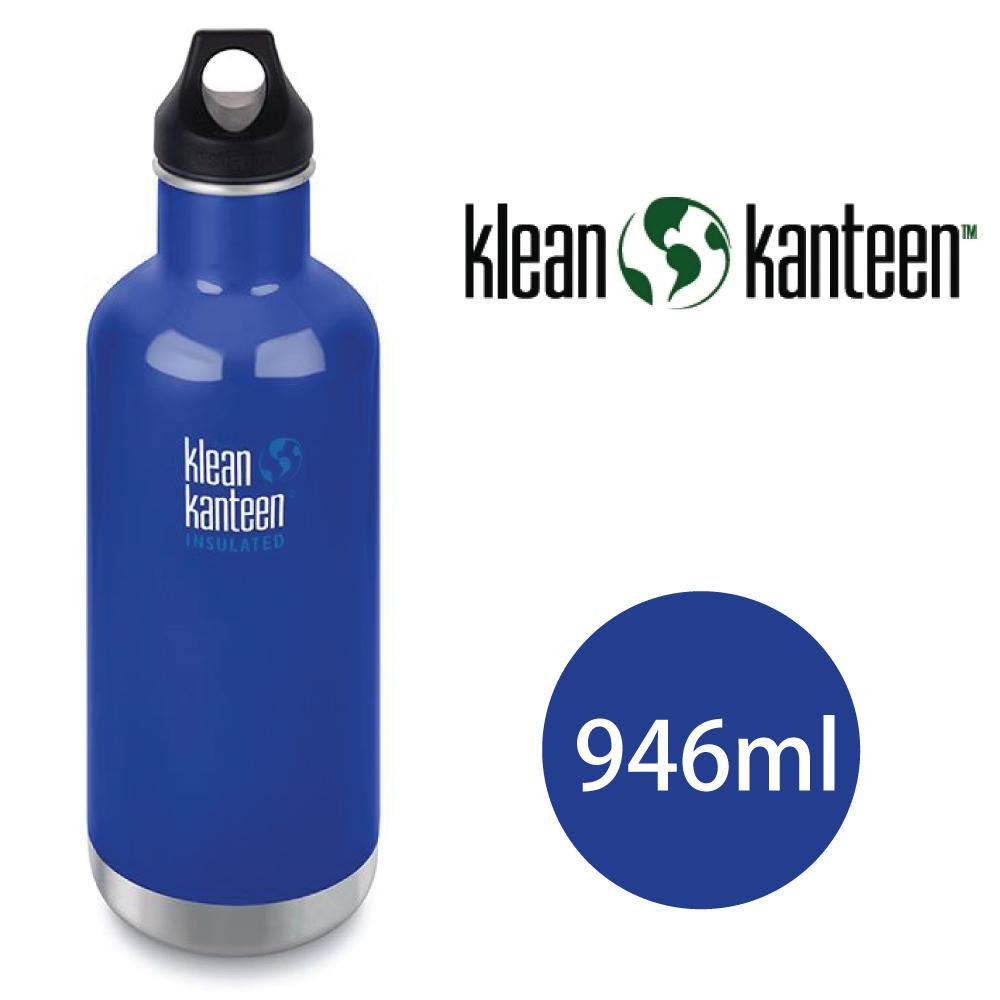 【美國Klean Kanteen】窄口不鏽鋼保溫瓶-946ml-沿海藍