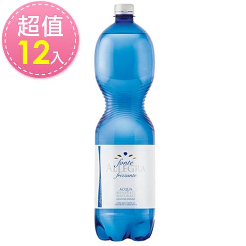 【義大利進口】亞莉佳微氣泡礦泉水-1500mlx12瓶