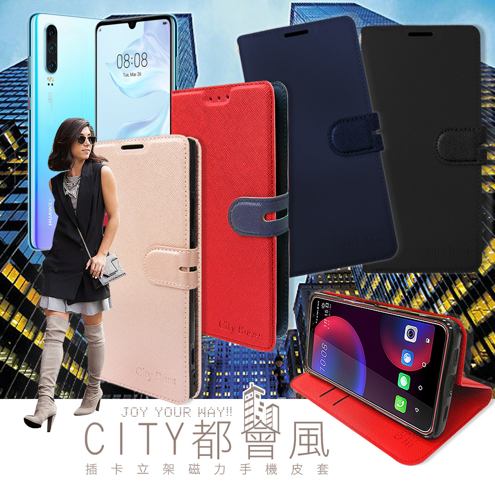 CITY都會風 華為 HUAWEI P30 插卡立架磁力手機皮套 有吊飾孔(玫瑰金)