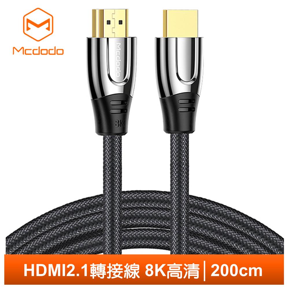 Mcdodo麥多多台灣官方 8K 雙HDMI轉接線轉接頭音頻轉接器編織線電視電腦投影PS4 金甲系列 200cm