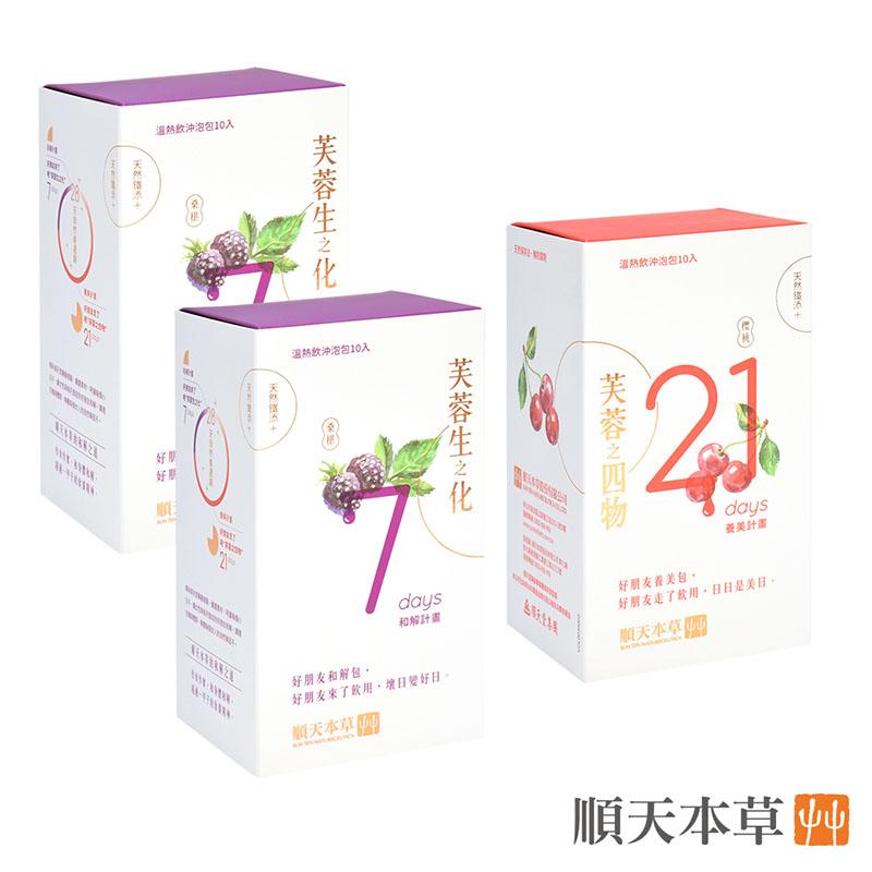 【順天本草】芙蓉之四物X1+芙蓉生之化X2 10入/盒