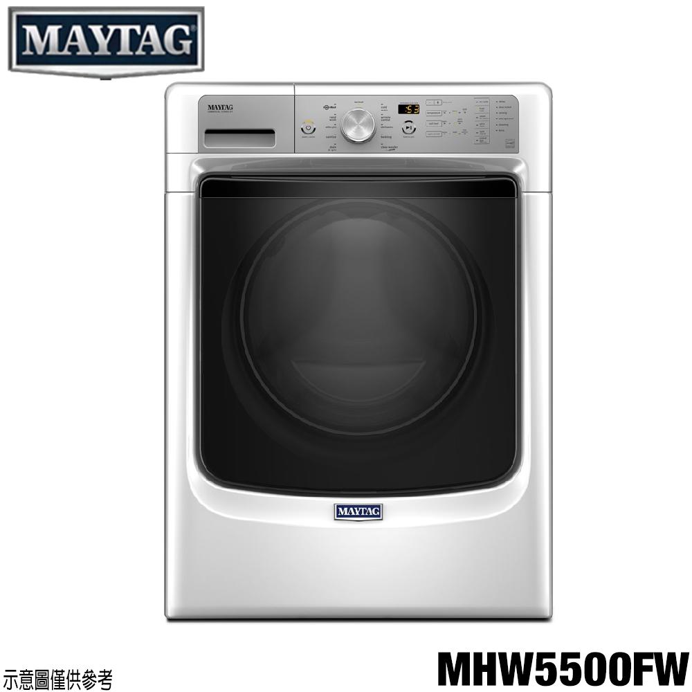 送除濕機【Maytag美泰克】15KG變頻滾筒洗衣機 MHW5500FW