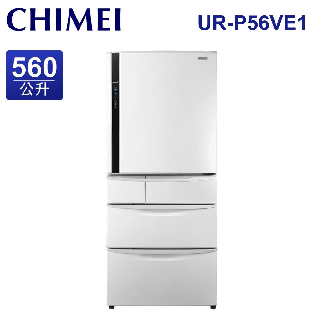 【CHIMEI奇美】 560公升變頻五門冰箱(UR-P56VE1)送基本安裝