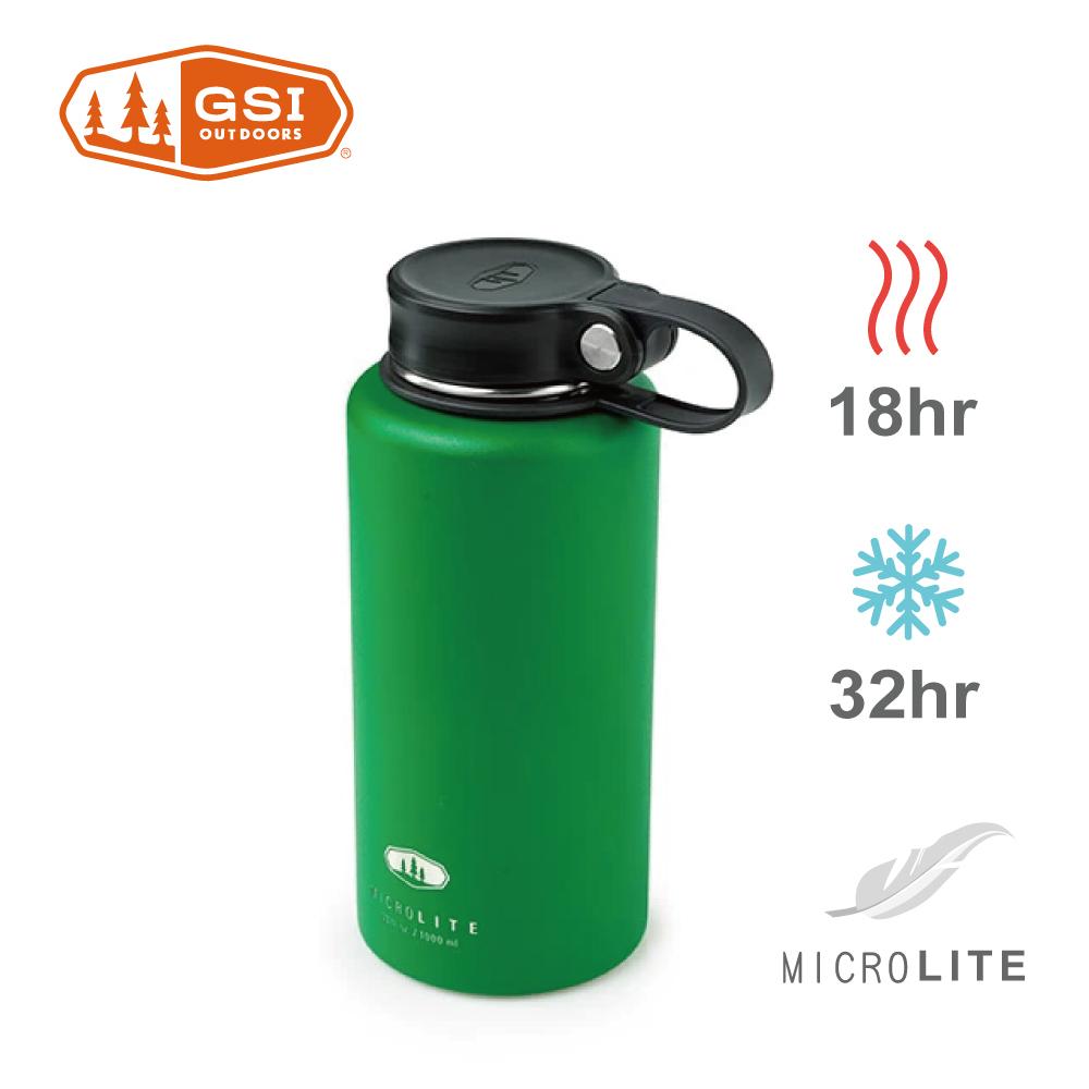 【美國GSI】輕量單手提環不鏽鋼保溫瓶-1L草地綠