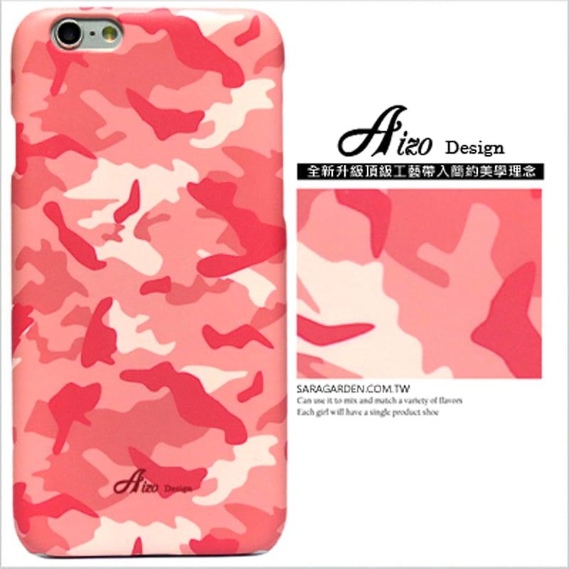 【AIZO】客製化 手機殼 蘋果 iphone5 iphone5s iphoneSE i5 i5s 迷彩 撞色 粉桃 保護殼 硬殼