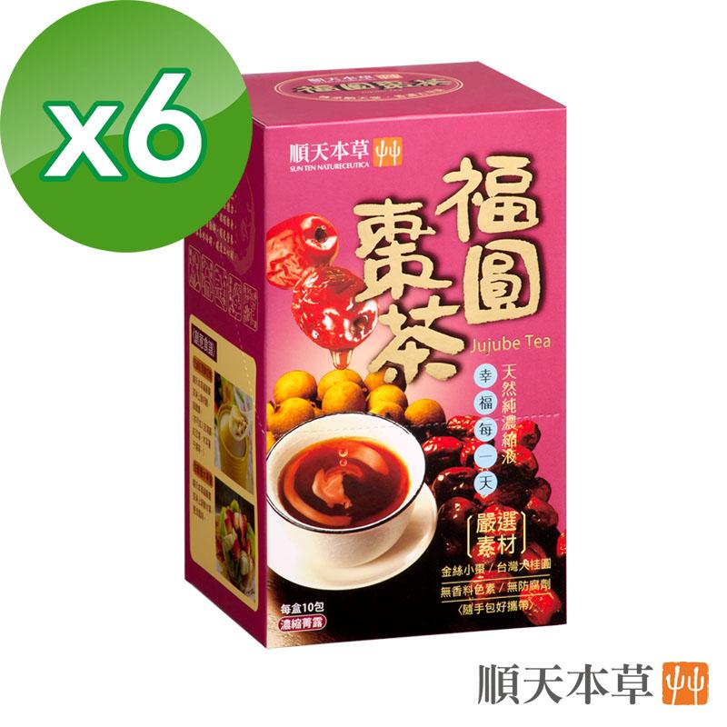 順天本草【福圓棗茶】10入X6盒