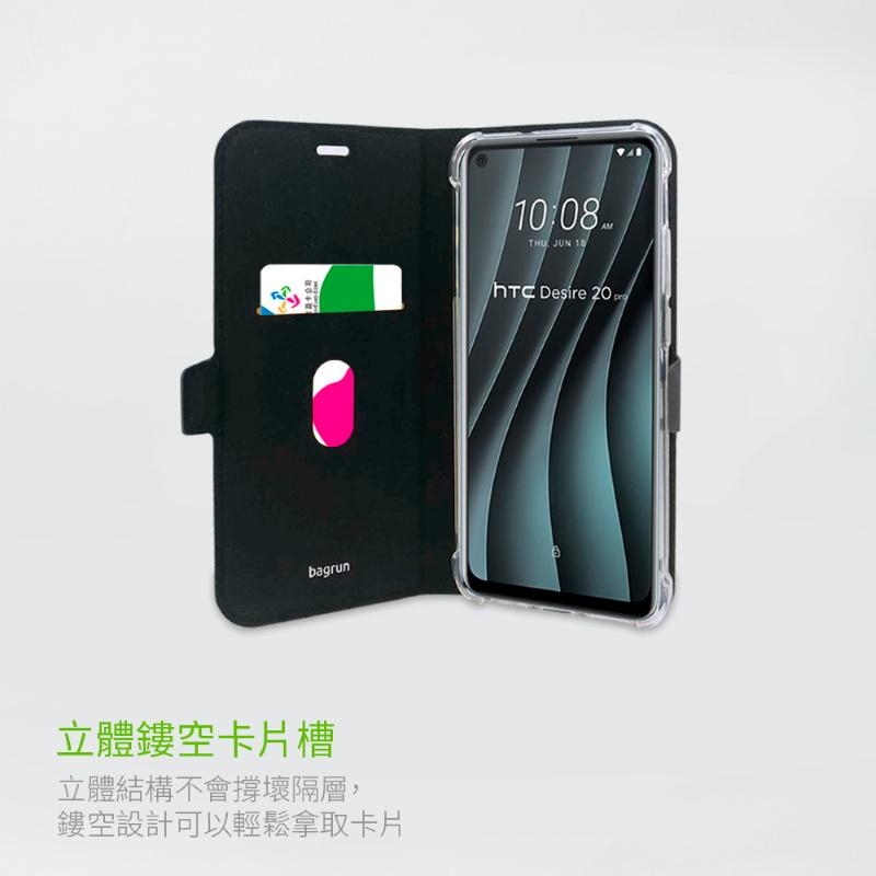 公司貨 bagrun HTC Desire 20 Pro 商務側掀皮套 保護套 手機套 可站立 有卡層 有保固