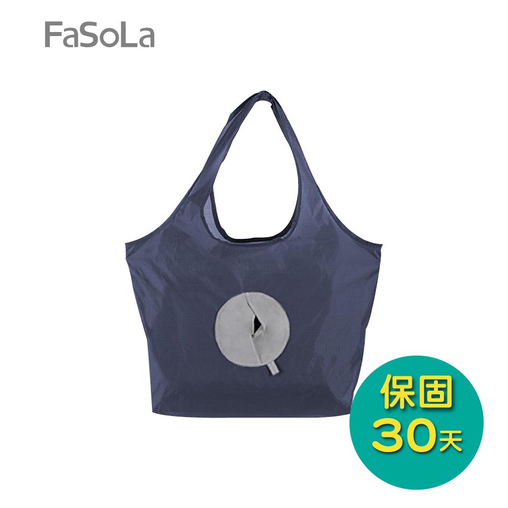 FaSoLa 升級版-環保Mini防水耐磨摺疊購物袋-反光款 藏青