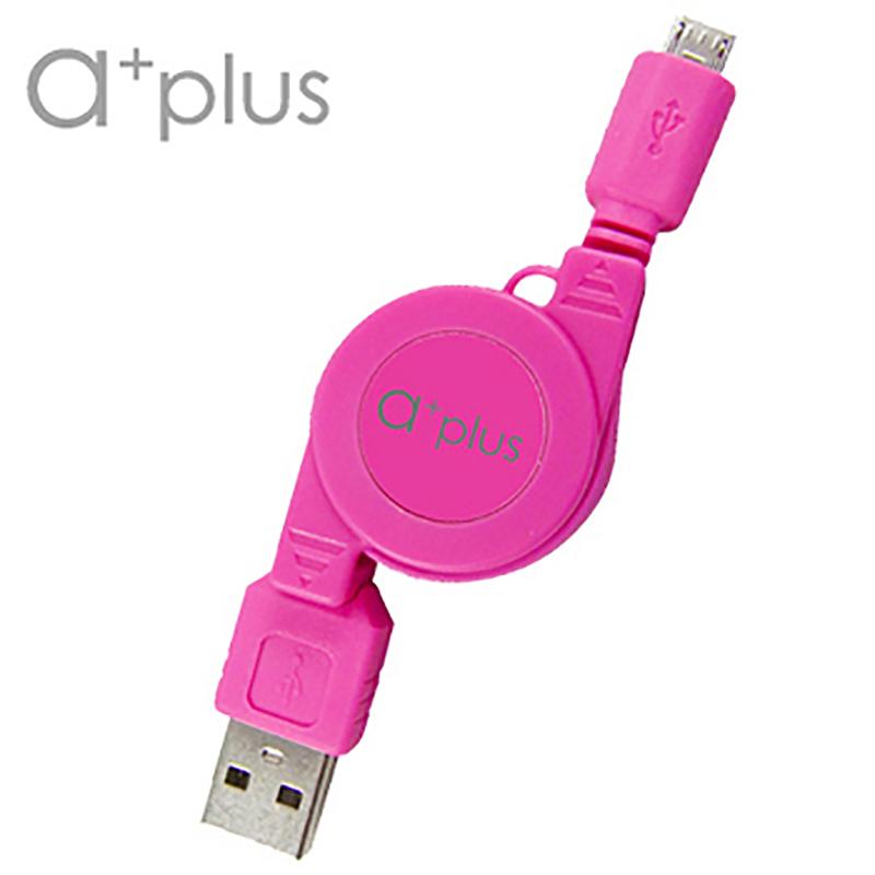 a+plus USB To micro USB 傳輸 / 充電伸縮捲線(桃紅)