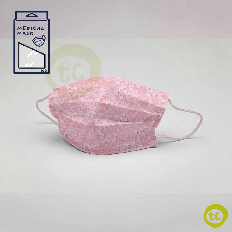【台衛】雙鋼印口罩 蕾絲款〈粉色〉 (10入/盒)