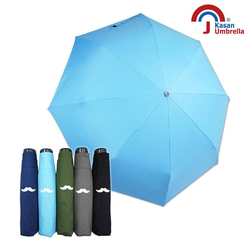 【Kasan晴雨傘】型男晴雨兩用手開折傘-水藍