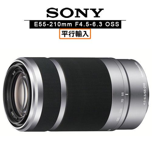 [送保護鏡+清潔組] SONY 索尼 E 55-210mm F4.5-6.3 OSS鏡頭 SEL55210 平行輸入 保固一年 - 銀色