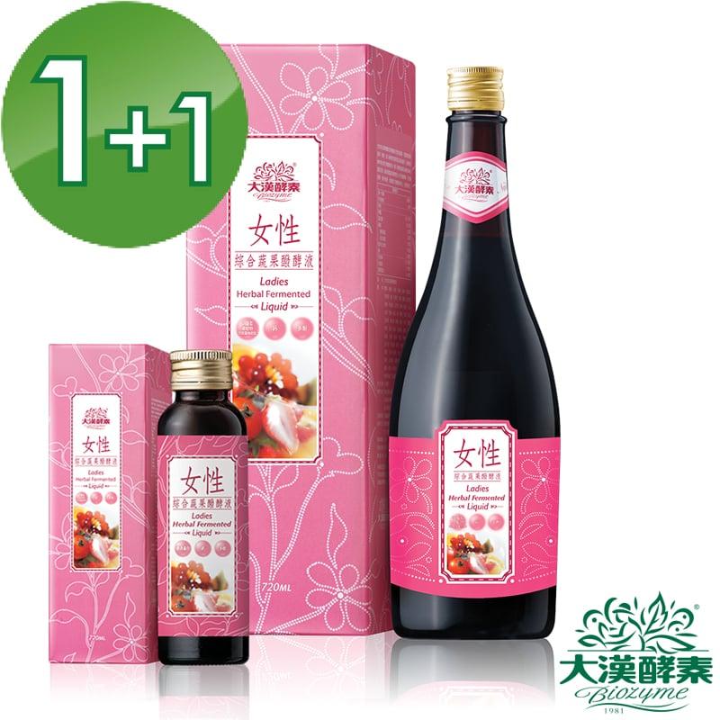 【大漢酵素】女性綜合蔬果醱酵液(720mlx1+60mlx1)