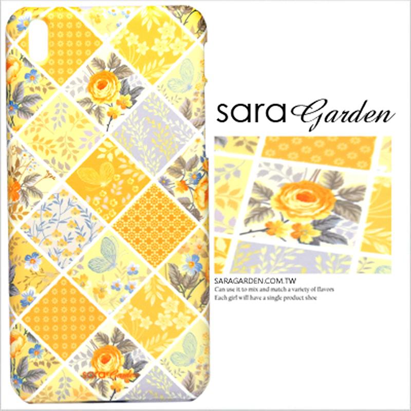 【Sara Garden】客製化 手機殼 SONY XA Ultra 拼接 碎花 蝴蝶 格紋 手工 保護殼 硬殼