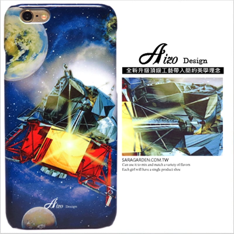【AIZO】客製化 手機殼 蘋果 iphoneX iphone x 銀河 地球 火箭 保護殼 硬殼