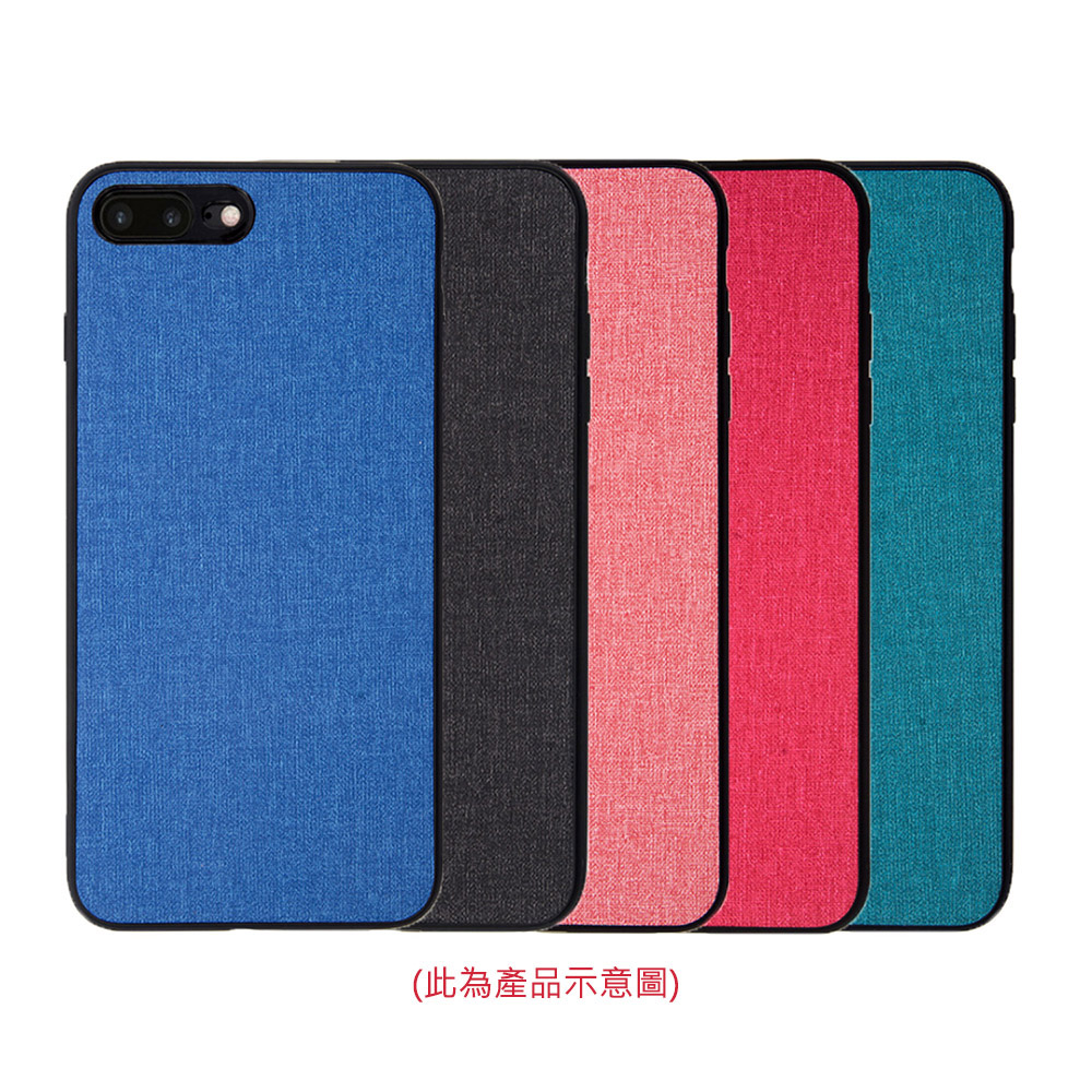 QinD Apple iPhone 8/7 布藝保護套(青藍色)
