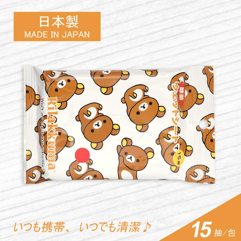 【買三送三】日本SANTAN抗菌濕紙巾15抽-懶懶熊