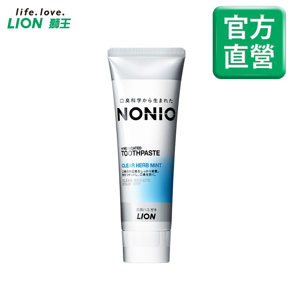 日本獅王NONIO終結口氣牙膏130g冰炫薄荷X6