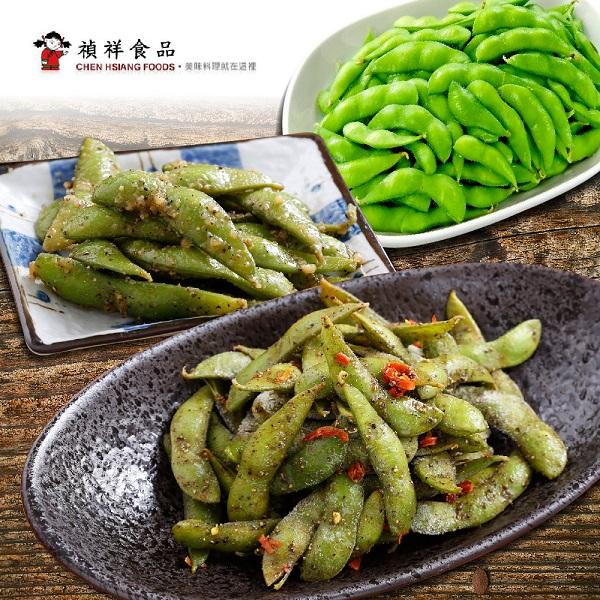 預購《禎祥食品》毛豆莢-鹽味/蒜味/香辣 (共六包)