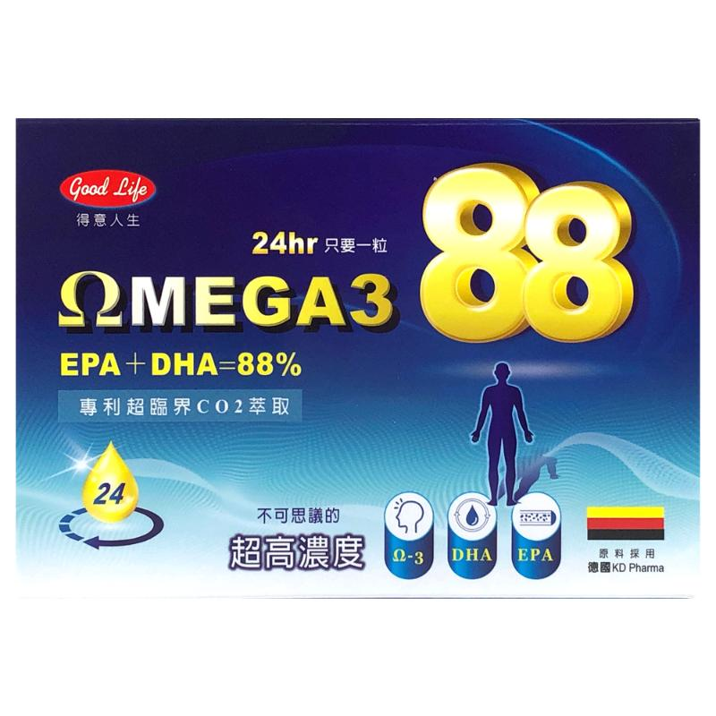 【得意人生】德國超高濃度88%魚油(30粒/盒)