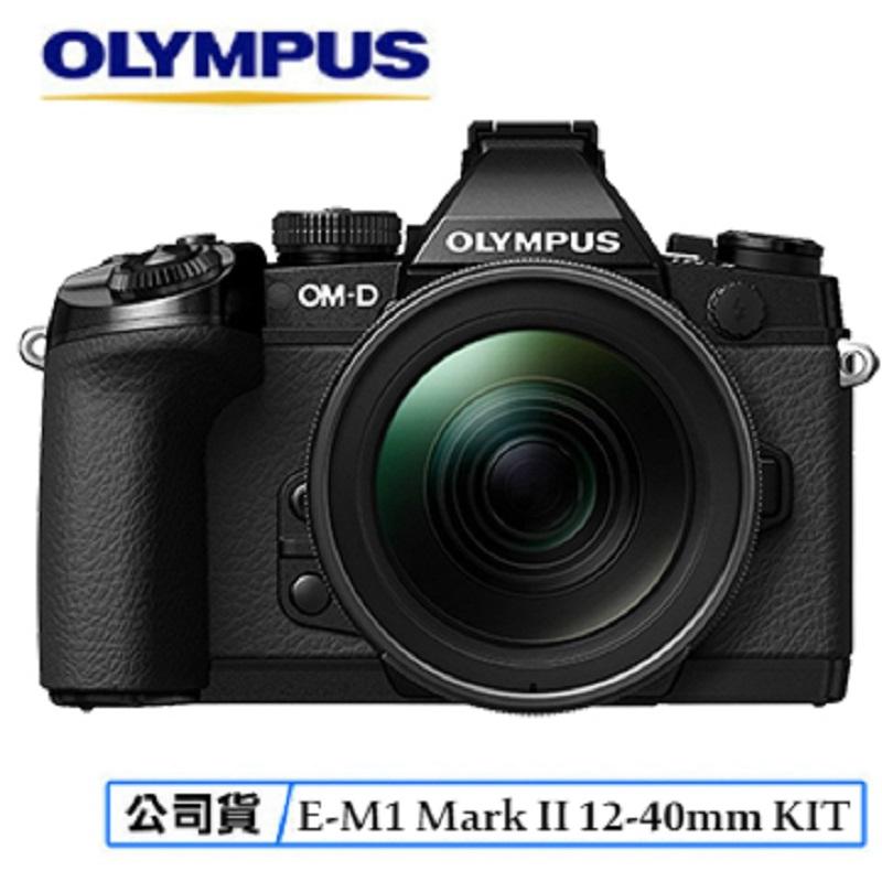 OLYMPUS OM-D E-M1 Mark II 12-40mm KIT 公司貨