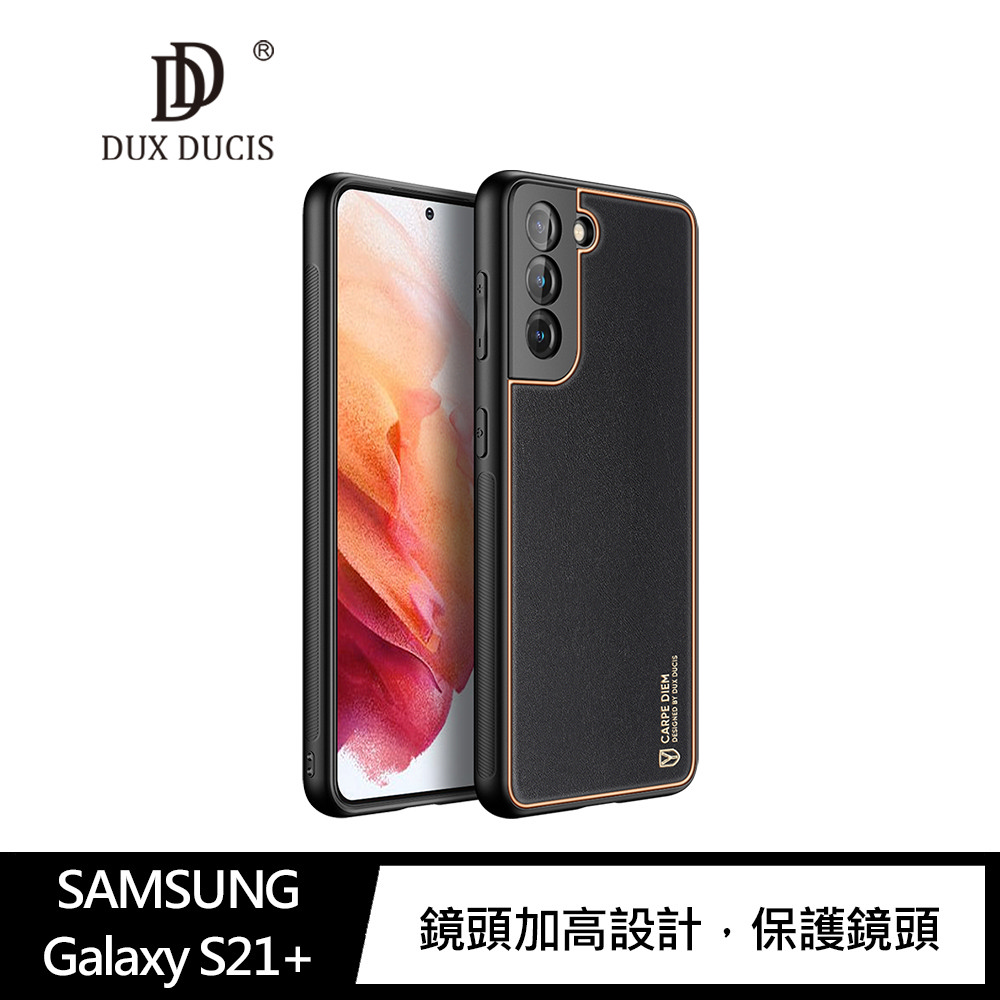 DUX DUCIS SAMSUNG Galaxy S21+ YOLO 金邊皮背殼(橙色)